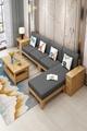 实木沙发组合现代新中式客厅木质家具橡胶木经济型组装中式木沙发 5