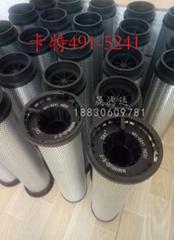 供应491-5241卡特液压油滤芯