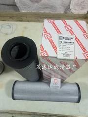 供应LH黎明TRFX-300*10液压油滤芯