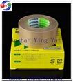 High Quality Best Price Nitto Teflon Tape