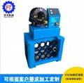 现货方天JINFU-V32压管