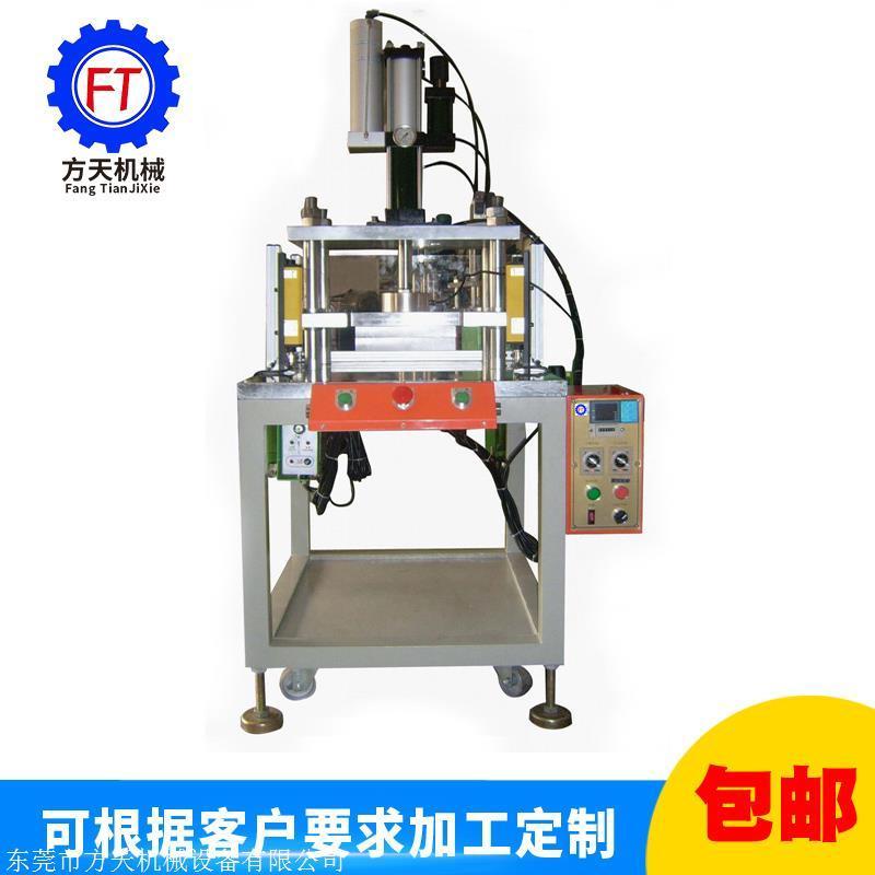 方天牌FT101-3-30T四柱三板气液增压缸台式压力机 小型气液增压机 5