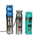 QSP fountain pump water submersible musical dancing fountain pump