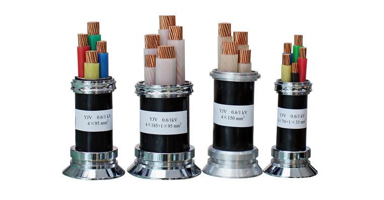 低壓電纜 1