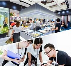 2020上海服装面料及服装辅料展