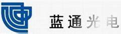 深圳市新蓝通科技有限公司
