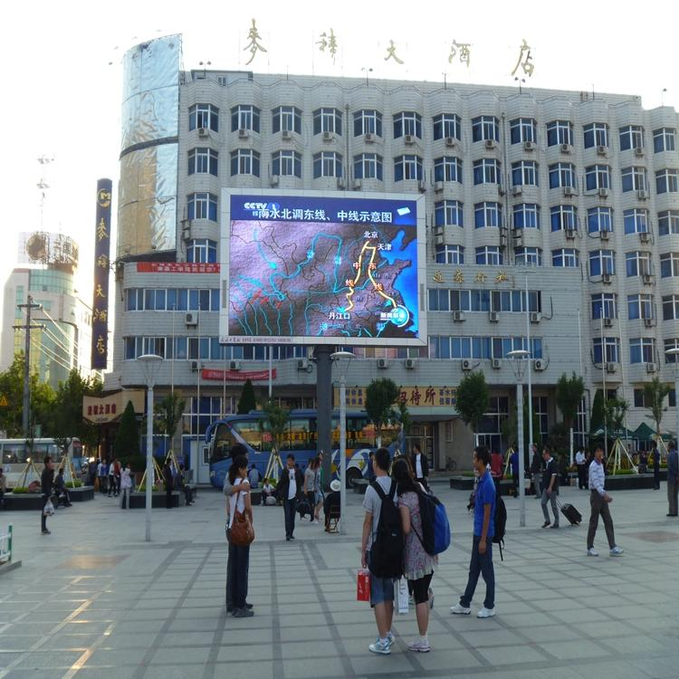 大型广场led显示屏 1