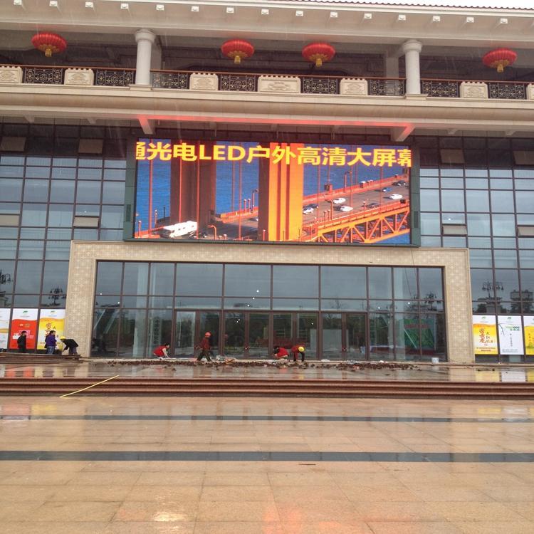 大型广场led显示屏 2