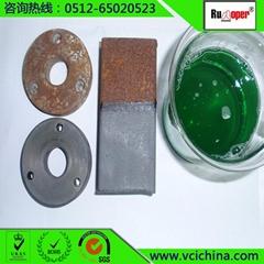 多功能六合一高效除锈防锈剂