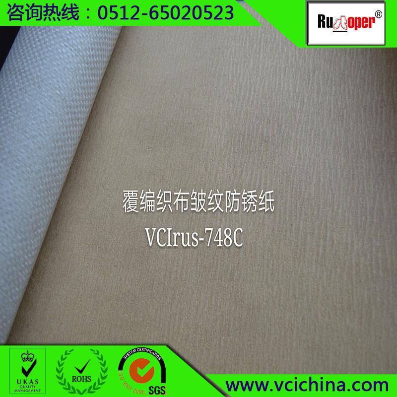VCI氣相防鏽復合包裝材料 1