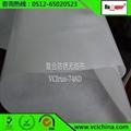 VCI氣相防鏽復合包裝材料 3