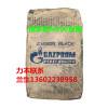俄罗斯N990炭黑中粒子热裂解法适用于高端产品
