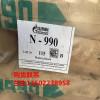 俄羅斯N990炭黑中粒子熱裂解法適用於高端產品 4