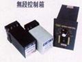TWT分離型電子調速器 2