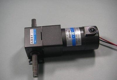 TWT東煒庭電機 直線剎車馬達 絲杆減速電機 2