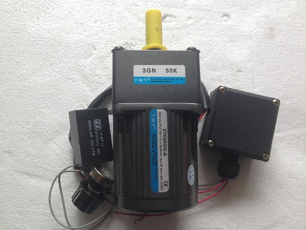 TWT東煒庭力矩減速電機 2