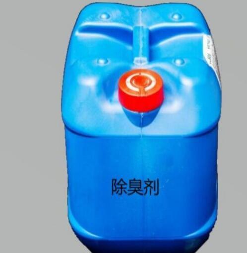 中泓环保厂家批发污水处理专用除臭剂 1