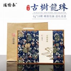 China Yunnan big leaf Ancient Pu'er Tea Dragon Ball