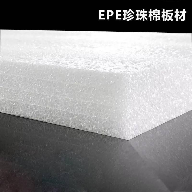 EPE珍珠棉片材 1