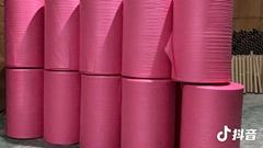 東莞粉色防靜電珍珠棉