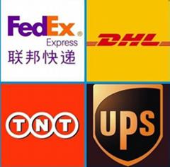 Yiwu International Express service