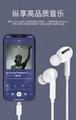 新款苹果三代有线lightning蓝牙耳机适用苹果手机入耳式音乐耳机 2