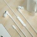新款苹果三代有线lightning蓝牙耳机适用苹果手机入耳式音乐耳机 1