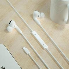 新款苹果三代有线lightning蓝牙耳机适用苹果手机入耳式音乐耳机