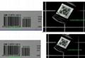 合肥通视条码喷码二维码检测 1