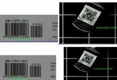 合肥通视条码喷码二维码检测