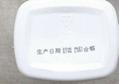 合肥通视条码喷码二维码检测 3