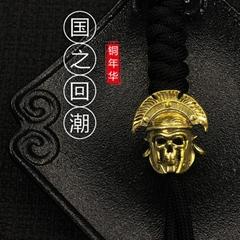骷髏頭edc刀墜傘繩diy配件手電筒裝飾品指虎墜黃銅吊墜挂件