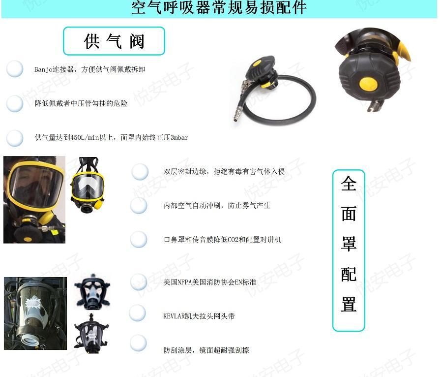 消防空氣呼吸器GA124-2004霍尼韋爾T8000 SCBA805搶險救援呼吸防護 2