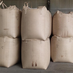 山東定製全新噸袋工業鹽噸包編織袋化肥集裝袋1噸單弔環噸包