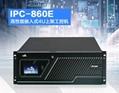 江西工控机研祥IPC-860工