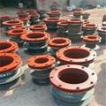 预埋柔性防水套管