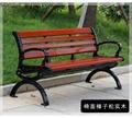 鑄鋁防腐木公園長凳子 3