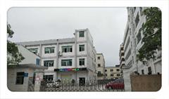 深圳市精莞盈电子有限公司