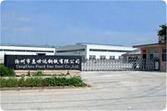 沧州市惠世达钢铁有限公司