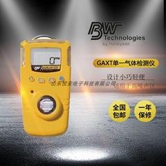 加拿大BW GAXT-H 便携式硫化氢检测仪 H2S检测仪 硫化氢报警器
