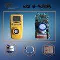 加拿大BW GAXT-H 便攜式硫化氫檢測儀 H2S檢測儀 硫化氫報警器  2