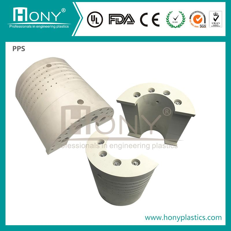 Factory customized PPS plastic insert components