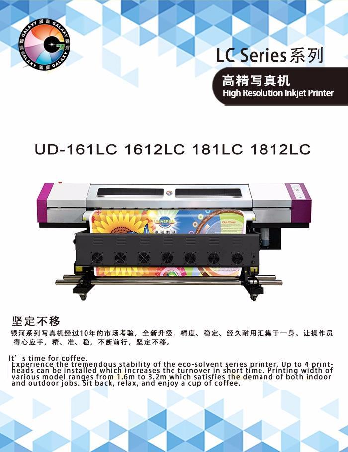 1.6m,1.8m Galaxy DX5 eco solvent printer
