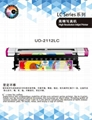 2.1m Galaxy DX5 Eco So  ent Printer
