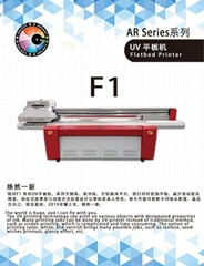 Galaxy AR Series F1 UV Flatbed Printer