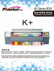 Seiko SPT 508GS Eco Solvent Printer