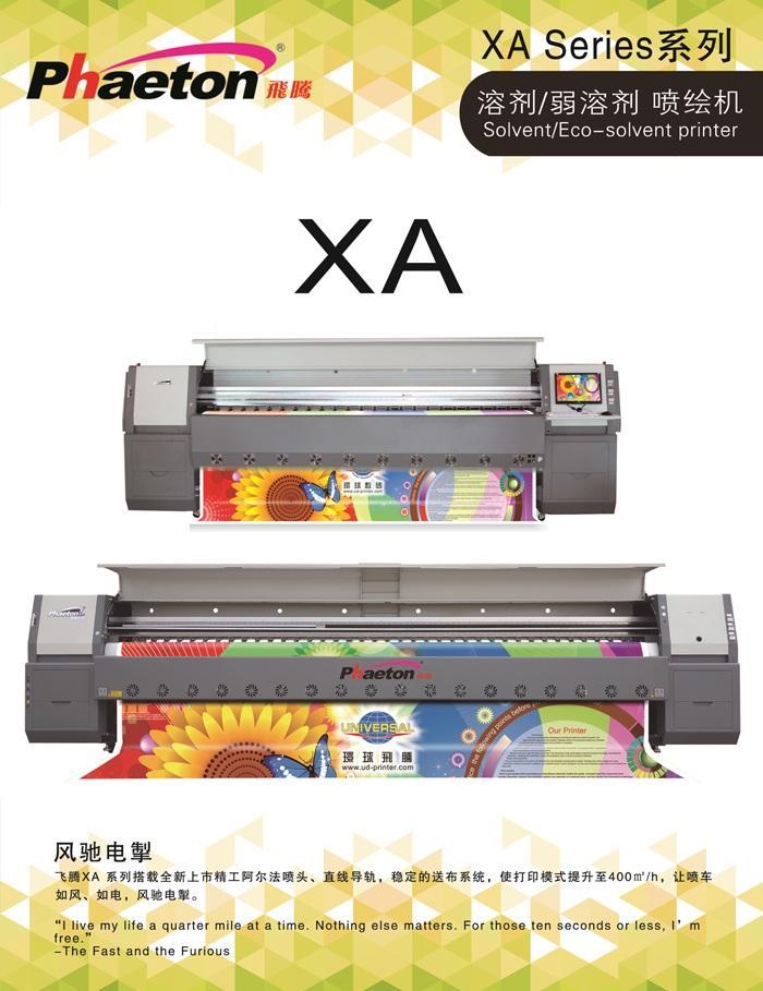 5.2m Seiko Alpha 1024HG Super Fast Eco Solvent Printer
