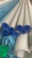 不鏽鋼管廠家生產GB13296鍋爐與熱交換用管 1