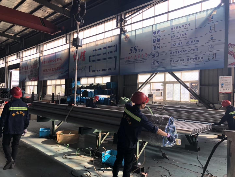 不鏽鋼管廠家生產GB13296鍋爐與熱交換用管 4