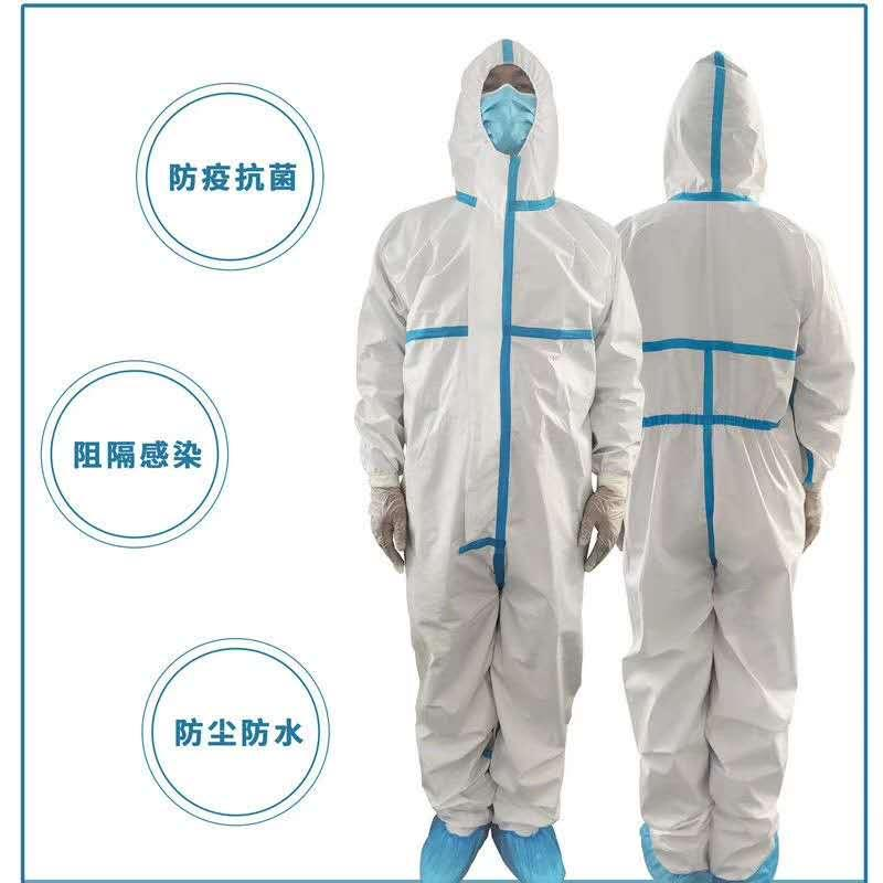Disposable protective clothing ppe suit coveralls 1